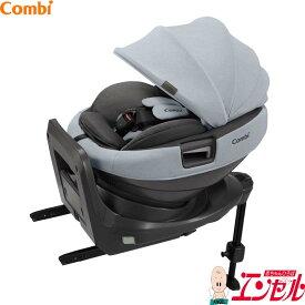 コンビホワイトレーベルTHE S ISOFIXエッグショック ZB-690(グレーGL)【COMB正規販売店 COMB】