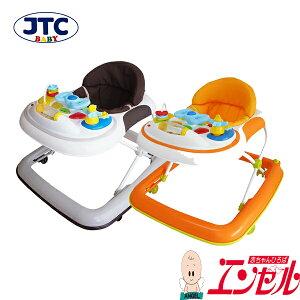 てくてくウォーカー 歩行器【JTC正規販売店 ベビーウォーカー 折りたたみ テーブル おもちゃ トレーニング 赤ちゃん 出産祝い 1歳】
