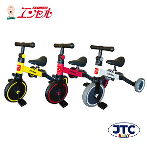 JTC さんばいく【JTC正規販売店 バランスバイク 三輪車 おしゃれ かっこいい シンプル 子供 乗り物 乗用玩具 クリスマス 誕生日 プレゼント 2歳 3歳】
