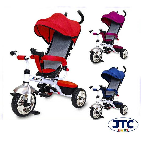 かじとり三輪車 3in1【JTC正規販売店 Tricycle おしゃれ おさんぽ レッド ネイビー バイオレット 赤 紺 紫 】