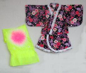 【メール便で送料無料】ドレス浴衣 71500B(ドレスゆかた)【sum】