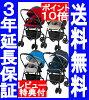 https://image.rakuten.co.jp/auc-angel/cabinet/04244893/souryoumuryou6.jpg