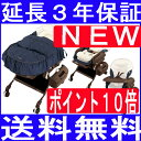 ★3年保証★コンビ ネムリラ AUTO SWING BEDi Plus Classic シフォンネイビー(NB)【コンビ正規販売店 電動スイング AUTO SW...
