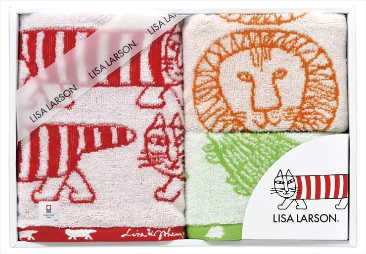 【送料込み】【送料無料】【ポイント2倍】リサ・ラーソン(LISA LARSON)シンプルシリーズタオルセットimabari towel(今治タオル)【出産内祝い 内祝い お返し 御祝のお返し】【御中元 御歳暮 インスタ映え】