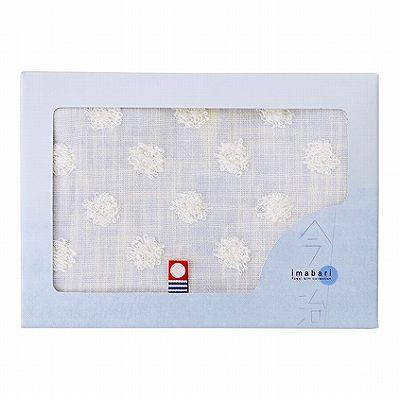 【送料込み】【送料無料】【ポイント2倍】imabari towel(今治タオル)段染めのかすりウォッシュタオル(ブルー)【結婚祝い 結婚内祝 初節句 入学祝い 新築祝いなどのお祝い返しに お返し】