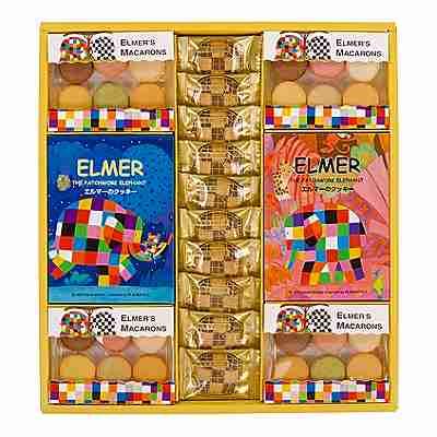【送料込み】【送料無料】【ポイント2倍】ELMER(エルマー)クッキー&マカロンギフトセット【結婚祝い 結婚内祝 初節句 入学祝い 新築祝いなどのお祝い返しに お返し】