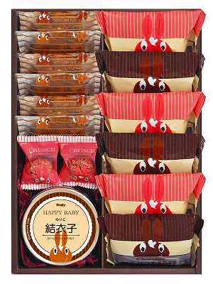 【送料込み】【送料無料】【ポイント2倍】(名入れ)男の子Rody(ロディ)缶ケーキ&スイーツセット【出産内祝い 内祝い 出産祝いのお返し 返礼に】