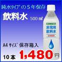 Bar water10
