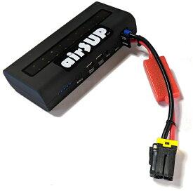 【airSUP】超高圧電動ポンプ BTP-12 、BP-12 用 バッテリーキット BK リチウム電池 14000mAh (airSUP 96の場合:1チャージで2個OK) air SUP スタンドアップパドルボード 用