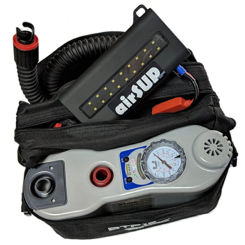 【airSUP】超高圧電動ポンプ[BTP-12BK]バッテリー付き★(パドルボード/ジョイクラフト用)