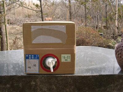 【送料無料】木酢液(業務用)20リットル岩手産【もくさく液もくさくえきモクサクエキ】