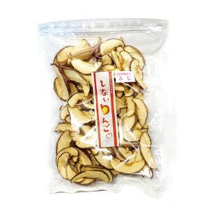 【しないりんご ふじ 200g】 青森県産 乾燥りんご しないりんご ふじ 200g 送料無料