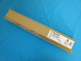 【未使用品】 リコー imagio MP Pトナー C4500 イエロー 純正品        RICOH メーカー純正品 黄色 トナー        複合機 カートリッジ MPC4500/C3500シリーズ用