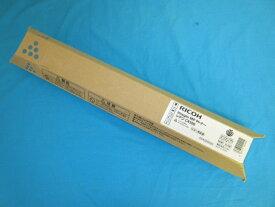 【未使用品】 リコー imagio MP Pトナー C4500 シアン 純正品        RICOH メーカー純正品 複合機 トナー        カートリッジ MPC4500/C3500シリーズ用