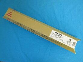 【未使用品】 リコー imagio MP Pトナー C4500 マゼンタ 純正品        RICOH メーカー純正品 複合機 トナー        カートリッジ MPC4500/C3500シリーズ用