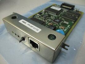 【中古】NEC PR-NP-01T2 MultiImpact 内蔵プリントサーバー[B4279]