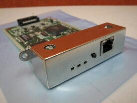 【中古】NEC PR-NP-06 MultiImpact 700XX系 内蔵 プリントサーバー[B2356]