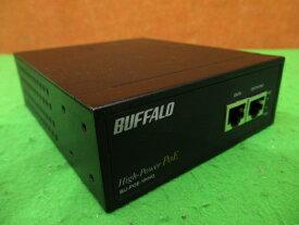【中古】BUFFALO BIJ-POE-1P/HG POEインジェクター 簡易チェック済みIEEE802.3at-Draft3.0(ハイパワー 最大30W供電 [B8070]