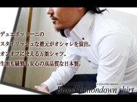 国産,日本製,ボタンダウンシャツ