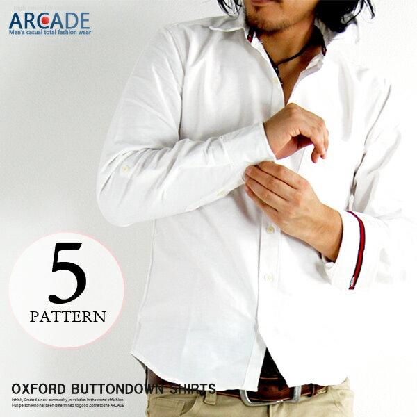 オックスフォードシャツ メンズ ボタンダウン 長袖シャツ メンズファッション トップス カジュアルシャツ コーデ ビジネス yシャツ シャツ メンズファッション 白シャツ 無地シャツ オックスフォード ボタンダウンシャツ