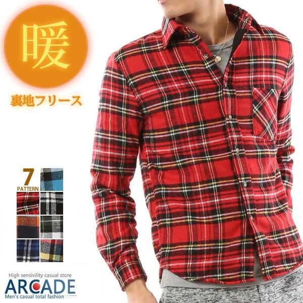 チェックシャツ メンズ ネルシャツ 暖かい 総裏地フリース メンズ シャツ ウォームシャツ 秋冬 フランネル チェック メンズファッション カジュアルシャツ チェックシャツ