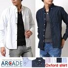 ボタンダウンシャツメンズオックスフォードシャツメンズファッショントップス長袖シャツカジュアルシャツ無地白黒メンズオックスフォードボタンダウンシャツ選べる釦白シャツ