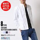 ボタンダウンシャツ,メンズ,オックスフォードシャツ,メンズファッション,トップス,長袖シャツ,カジュアルシャツ,無地,白,黒,メンズ,オックスフォード,ボタンダウンシャツ,選べる釦,白シャツ