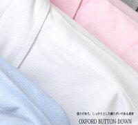 オックスフォードシャツメンズ長袖シャツボタンダウン長袖タイト細身白シャツメンズファッショントップスカジュアルシャツボタンダウンシャツARCADE(アーケード)