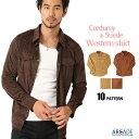 シャツ メンズ 長袖シャツ 選べる2種類 ウェスタンシャツ コーデュロイシャツ ウエスタンシャツ スウェードシャツ コーデュロイ ベージュ ブラウン ネイビー メンズファッション トップス おしゃれ