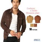 コーデュロイシャツ,スウェード,ウエスタンシャツ,スエード,メンズ,長袖シャツ