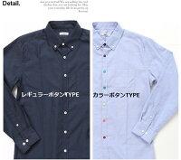 ボタンダウンシャツ,メンズ,オックスフォードシャツ,長袖シャツ