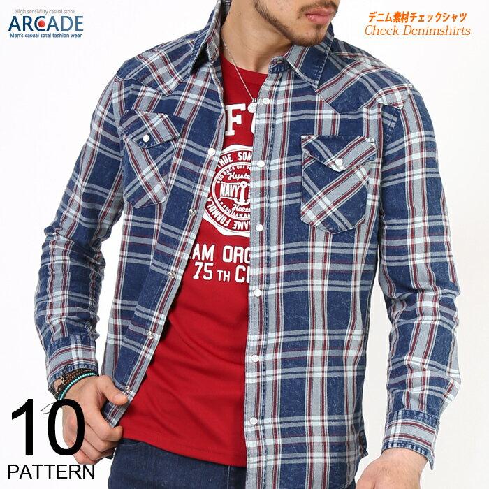 絶妙なカラーリングとスタイリッシュなシルエットは大本命!時代とともに進化し続ける定番のチェックシャツ、デニムシャツが一つに!