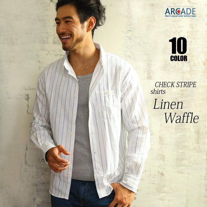 チェックシャツ メンズ 長袖 シャツ ワッフル素材 綿麻 リネンシャツ 長袖シャツ ストライプ ボーダー チェック シャツ