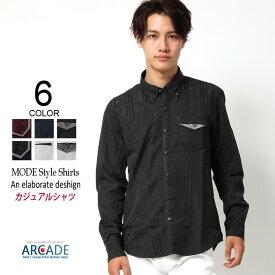 ボタンダウンシャツ メンズ シャツ カジュアルシャツ 2枚襟デザイン ドビー織り 長袖シャツ ビジネス 千鳥 ドット グレンチェック