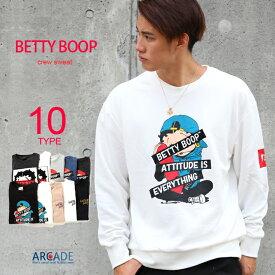 ベティー ブープ(TM) スウェット メンズ サガラ刺繍 ベティーちゃん キャラクター プリント バックプリント トレーナー ARCADE(アーケード)