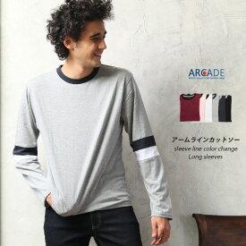 長袖Tシャツ メンズ ロンT 袖切り替え クルーネック Tシャツ メンズ カットソー ロングtシャツ メンズファッション トップス インナー ブラック ホワイト ネイビー ピンク グレー