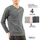 選べるデザイン Tシャツ メンズ Vネック カットソー 長袖T 半袖T 7分袖T トップス ミジンコボーダー オールシーズン おしゃれ