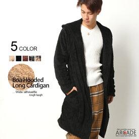 もこもこのやわらか素材で、寒さ対策の防寒具にとどまらないコーディガン 肌さわりも良く、素材のもつ保温性の高さは、まるで着る毛布