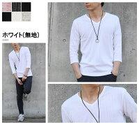 TシャツメンズVネックカットソー半袖7分袖七分袖TシャツメンズファッションロンT無地シンプルランダムテレコ