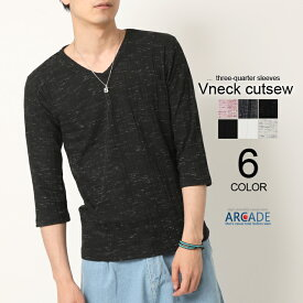 Tシャツ メンズ Vネック カットソー 半袖 7分袖 七分袖 Tシャツ メンズファッション 七部袖 ロンT 無地 シンプル ランダムテレコ