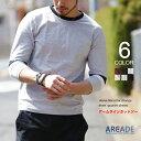 【1000円 ポッキリ 送料無料!】Tシャツ メンズ カットソー 7分...