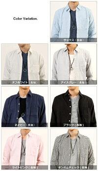 リネンシャツ,メンズ,綿麻シャツ,コットンリネン