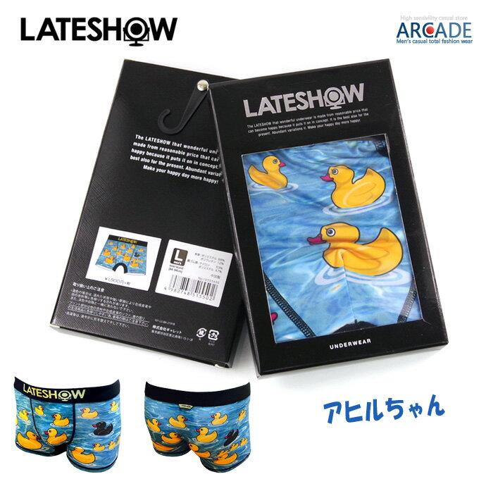LATESHOW レイトショー ボクサーパンツ メンズ ボクサーブリーフ キャラクター アヒルちゃん あひる かわいい キャラ パンツ デザイン 下着 アンダーウェア