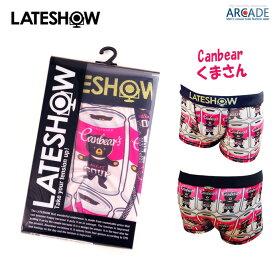LATESHOW レイトショー ボクサーパンツ メンズ ボクサーブリーフ キャラクター 缶詰クマ ベアー モチーフ かわいいキャラ パンツ 下着 アンダーウェア