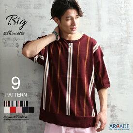 ビッグシルエット リネン 半袖カットソー メンズ Tシャツ 夏 麻混 サマーニット オーバーサイズ ルーズシルエット ドロップショルダー 無地 ストライプ 大きいサイズ おしゃれ かっこいい