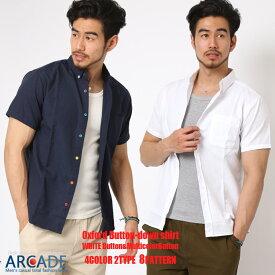 ボタンダウンシャツ 半袖 メンズ オックスフォードシャツ メンズ オックスフォード シャツ メンズ カジュアルシャツ ボタンダウン シャツ 半袖シャツ メンズ 春 夏 夏服 ARCADE(アーケード)