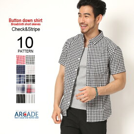 半袖シャツ メンズ 夏 カジュアルシャツ シャツ ボタンダウンシャツ メンズ ストライプ チェック 柄シャツ トップス サマーシャツ