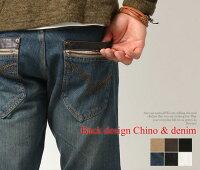 チノパンメンズジーンズバイカーデニムバックデザインメンズファッションパンツシルエットストレートストレッチチノ