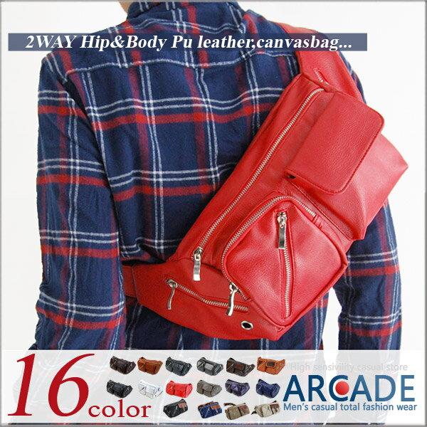 ボディバッグ メンズ ボディバック メンズ ヒップバッグ/ボディバック 男女兼用 メンズ・レディース ボディバッグ ワンショルダー 斜め掛け バッグ