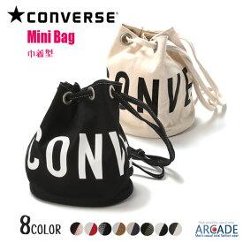 コンバース ブランド ロゴ キャンバス CONVERSE 巾着バッグ ラウンドロゴ レディース ショルダー バッグ ミニバッグ メンズバッグ 鞄 bag